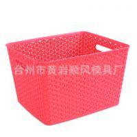 塑料篮模具【塑料置物篮模具】设计加工模具加工价格