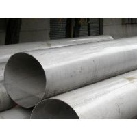 消防输水管道用热镀锌螺旋钢管价格/螺旋管价格/螺旋焊管价格