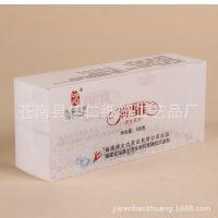 厂家特价定做 透明塑料盒 透明塑料PP茶叶包装盒 质量保证
