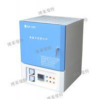实验室可调温电炉-实验室加热炉小电炉-实验室电炉图片