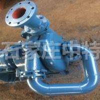 新疆省乌鲁木齐压滤机专用泵,入料泵配件销售处石家庄中特工业泵厂