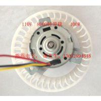 厂家生产高压直流无刷电机 高压 低压 540微型无刷直流电机