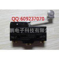 【原装正品】OMRON传感器 微动开关 行程开关 Z-15GW2-B