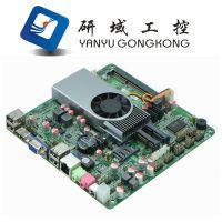 一体机主板 电脑主板_M35-E450 汉智星主板 研域工控