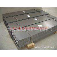 钨钼系含氮无钴Co超硬型高速钢W12Cr4Mo3V3N(简称V3N)