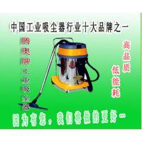腾奥厂家直供洗车场专用吸尘器,不锈钢单层过滤220V ,高品质