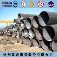 GB13793焊接钢管Q295AB焊接钢管Q295AB焊管