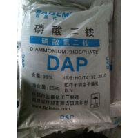 供应磷酸二铵