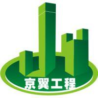 安阳市房屋抗震安全性检测