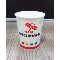 客户定制一次饮水杯【红蜻蜓童鞋】 接待纸杯定做