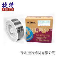 供应正品昆山泰焊材MIG-316L不锈钢气保焊丝