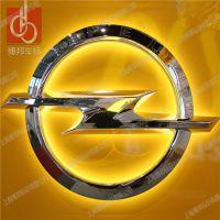 厂家生产 奔驰户外亚克力吸塑发光真空镀膜车标生产 4S店车标制作