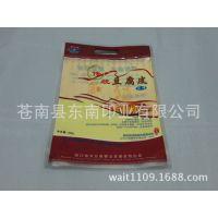 专业生产休闲食品包装袋,豆腐皮包装袋,豆制品包装袋