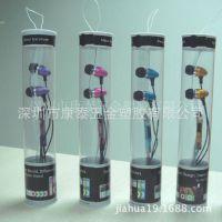 【深圳康泰】厂家直供PET管材 透明塑料硬质包装管 物优价廉!