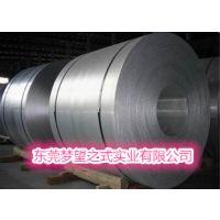 梦望供应优质7A33 7A52 7003 7005铝合金板 棒 卷 管品种齐全可零售