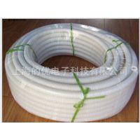 PA尼龙波纹管.塑料波纹管.电线管AD25.0