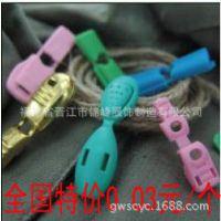 厂家供应 多种款式 塑料夹扣 绳尾扣 尾夹 绳夹