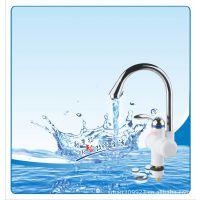 快速电热水龙头、小厨宝、即热式电热水龙头  3C保证