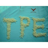 厂家直销TPE/宝瑞龙/001-85N 热塑性弹性体 质量保证 注塑原料