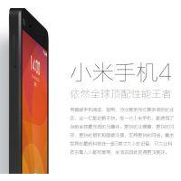 MIUI/小米 小米4手机 智能M4 全新+原封 本店黑色白色现货
