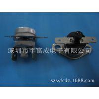 KSD301温控开关,温度开关,温控器 深圳市宇富成电子有限公司