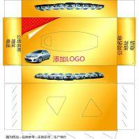 广告纸巾盒生产加工 纸巾彩盒 纸质纸巾盒 餐巾纸盒 来样定做