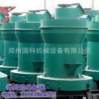 现货供应小型石英石粉碎机 工业制粉加工机械 河南3R雷蒙磨粉机