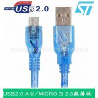 供应1米USB2.0 AM/MICRO线 100厘米 小米 三星 华为 HTC 手机数据线