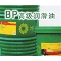 广州NLGI00|NLGI00供应批发|NLGI00多少钱|汇海润滑油