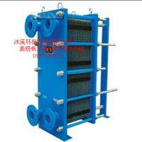 供应食品加工厂超高温灭菌板式换热器|优质板式换热器厂家 18874264118