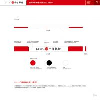 中信银行2014版VI 3M贴膜灯箱制作