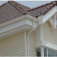 供应鄂尔多斯彩色铝合金方形雨水管PVC方形排水管材管件