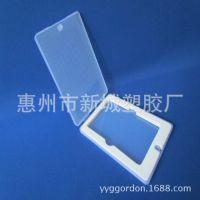 供应名片PP包装盒 卡片盒 卡盘U盘盒 透明pp包装盒