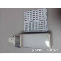 厂家低价销售高品质G24 25珠5W直口横插灯外壳/可加工定制