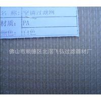 供应清新机加湿器活性炭光触媒家电配件
