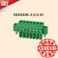 厂家批发供应-有耳LL2EDGKM-3.5 3.81间距 插拔式接线端子排 绿色