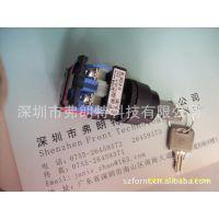 富士钥匙按钮开关控制型AR22JCR-311