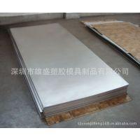 工业纯钛板TA1、TA2(0.8-10毫米) 进口高强度弹性钛板材