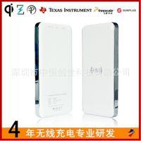 qi无线充电 充电器 手机充电器 诺基亚充电器 智能手机充电器