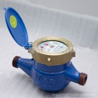 【爆款】水表 DN15 4分20mm旋翼式指针家用出租屋 冷水表热水表