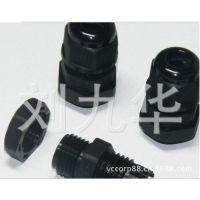 厂家供应供应优质螺旋防水电缆接头