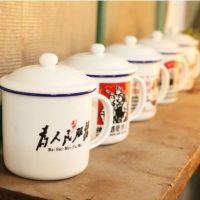 创意复古经典仿搪瓷陶瓷杯子 带盖马克杯 支持礼品定制