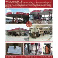 广州建筑结构安全性鉴定|房屋可靠性鉴定|房屋质量检测公司