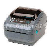 斑马zebra GX420d桌面热敏打印机 条码打印机 不干胶打印机