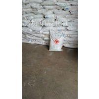 天津红三角牌99%食用级小苏打碳酸氢钠厂家及报价