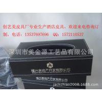 包皮纸巾盒/抽纸盒/餐巾纸盒
