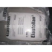 耐摩擦 耐刮磨TPU 美国陶氏 2103-90AE