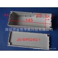 热销产品led恒流电源外壳大功率驱动电源盒双出线塑胶盒