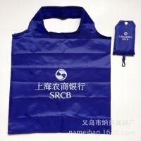 上海农商银行环保折叠袋 折叠涤纶环保布袋 活动促销手机折叠袋