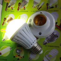 高档节能罗口型声光控灯座/声控灯头/220V60W感应灯头/声光控灯